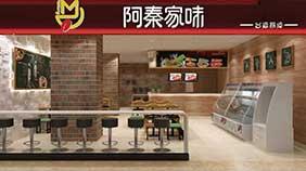 阿秦家味-传承地道的台湾风味
