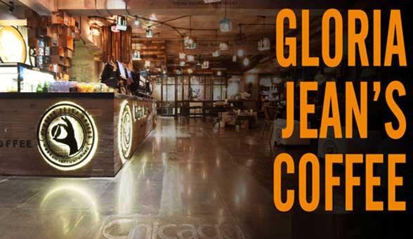 高乐雅-澳洲第一大咖啡连锁品牌,全球五大咖啡连锁品牌之一