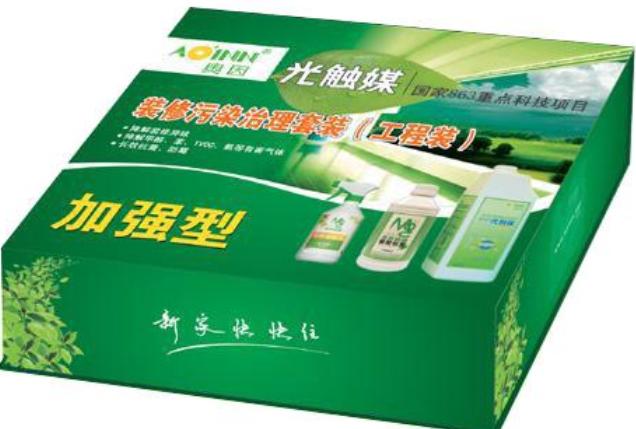 奥因除甲醛产品
