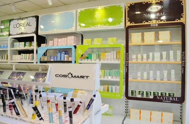 COSMART化妆品加盟店面