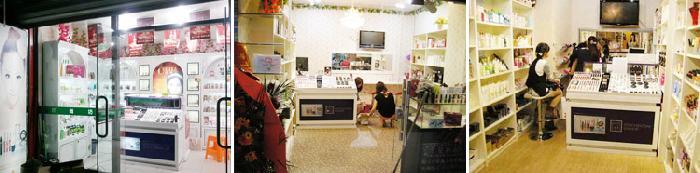 佩佩彩妆加盟店