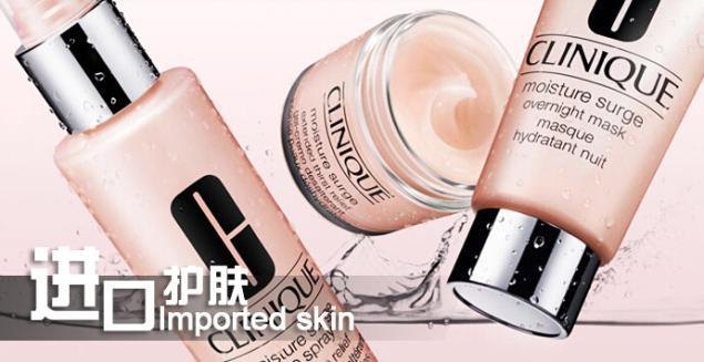 封面色彩化妆品加盟