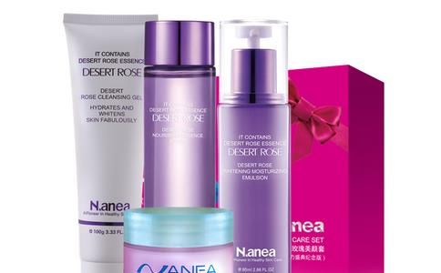 NANEA莱妮雅化妆品加盟