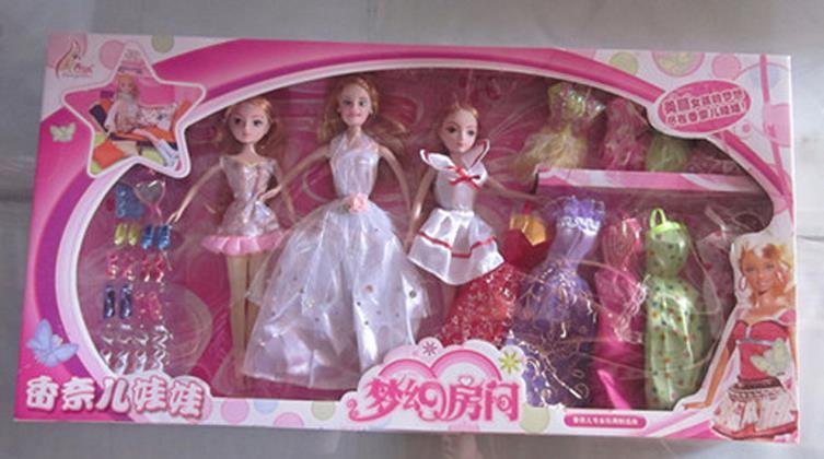 琪琳娃娃儿童玩具加盟