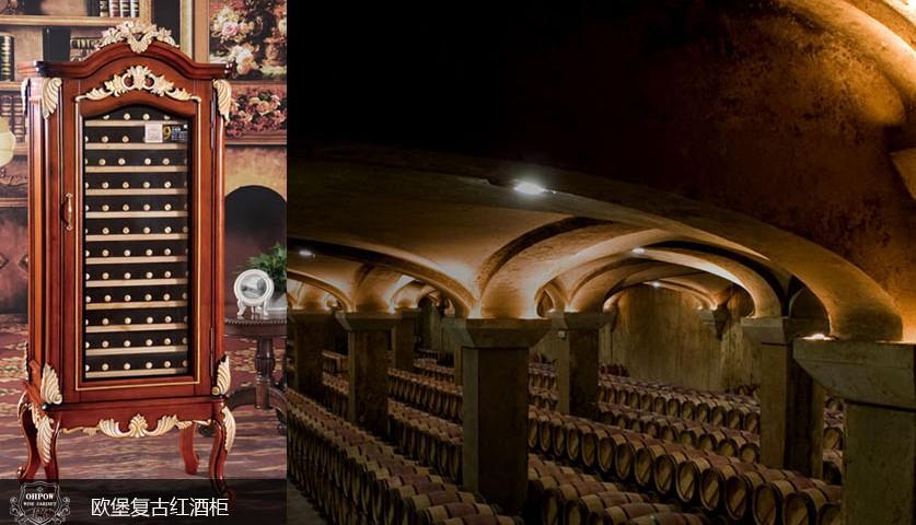梵尼诗欧堡红酒柜加盟