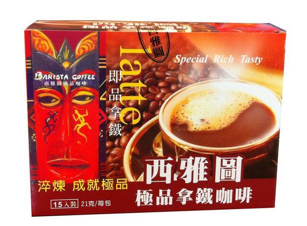 西雅图*咖啡加盟