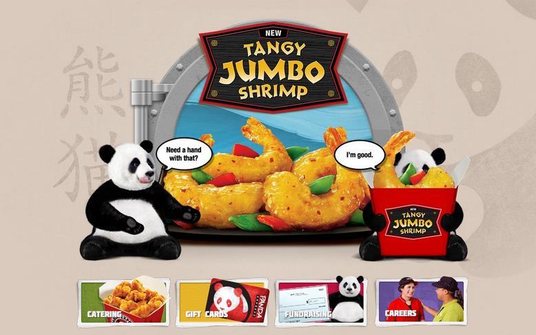 熊猫快餐加盟