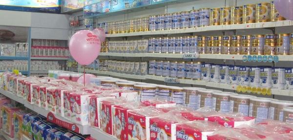 智艾母婴用品加盟