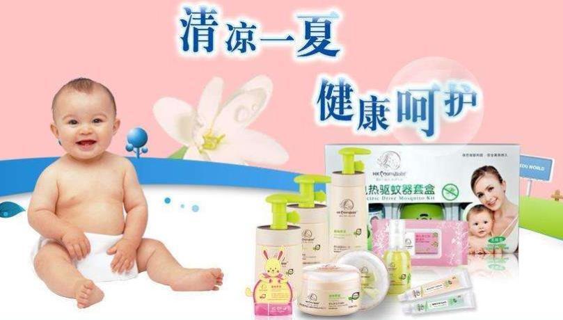 格子优品母婴加盟