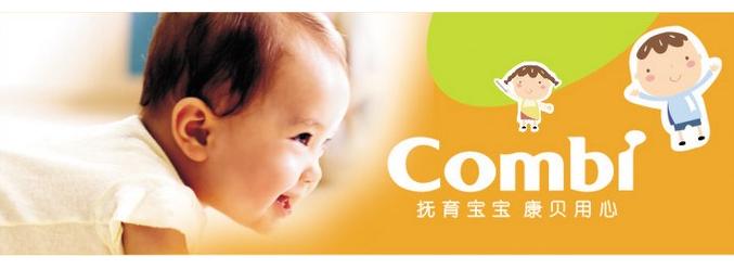 康贝之母婴用品诚邀加盟