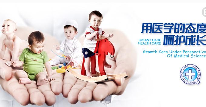 惠氏母婴用品健康的品牌