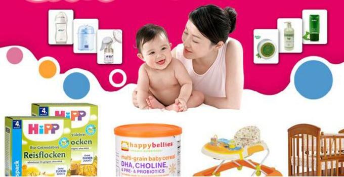 贝贝母婴广告