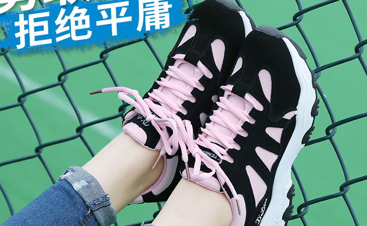 明霞品牌鞋加盟介绍