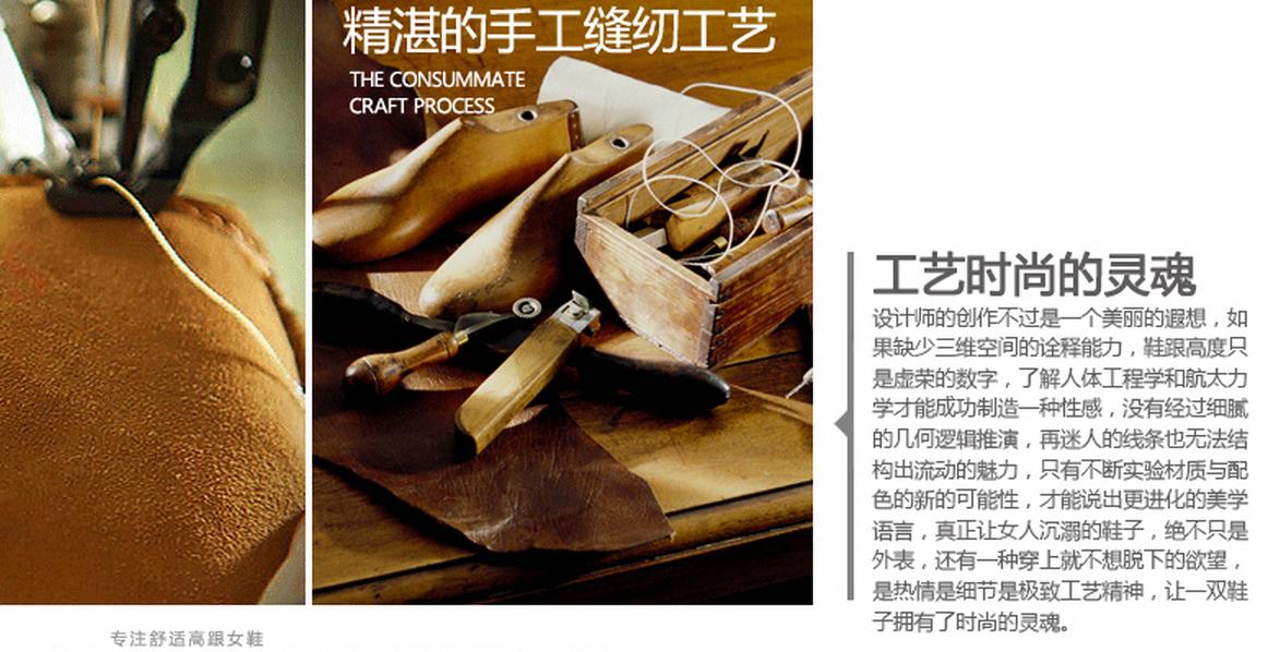 海鸽品牌鞋