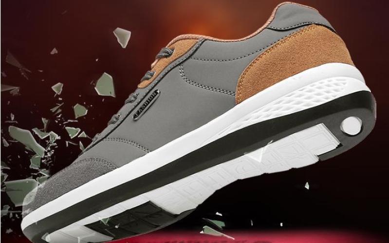 缇乐斯品牌鞋加盟