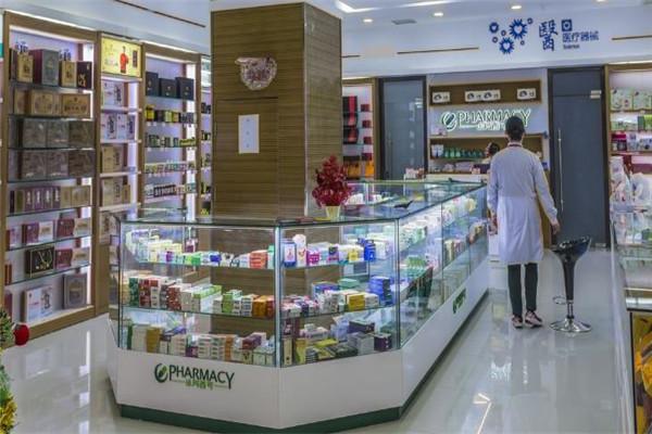神威药房网上药店