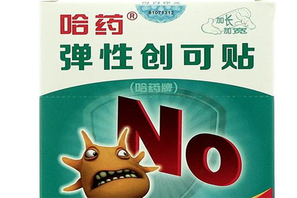 哈藥人民同泰網上藥店品牌