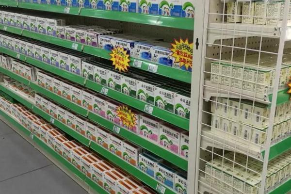 怡康医药超市很好