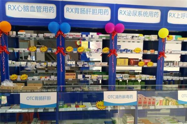 德仁糖药房产品