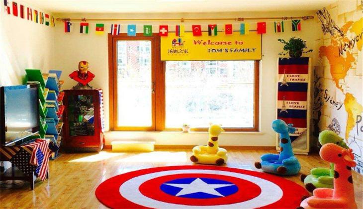 汤姆之家少儿英语欢迎会