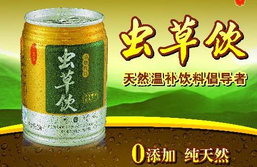 广州鑫利食品饮料餐饮