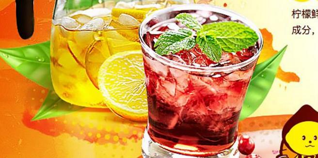 柠檬酷儿饮品加盟