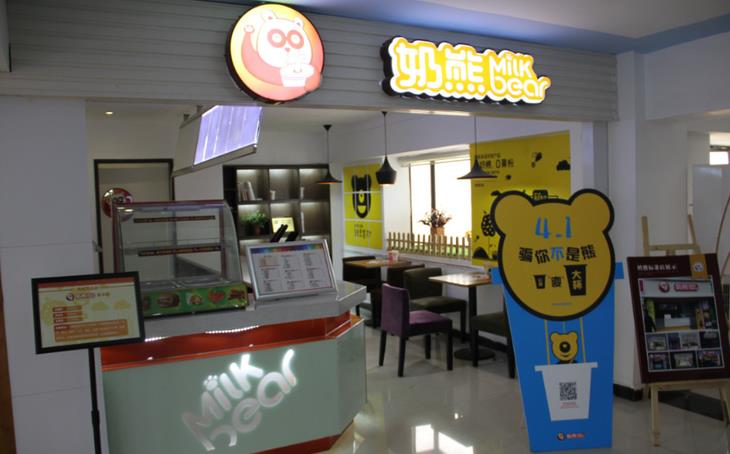 奶熊奶茶门店陈设
