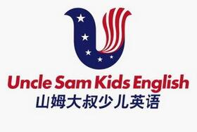 Uncle Sam少兒英語加盟