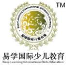 易学国际少儿教育加盟