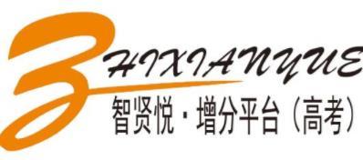 智賢悅網絡教育平臺加盟