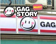 GAGSTORY韩国便利店加盟
