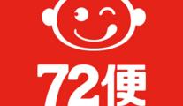 72便利店加盟