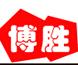 博胜橱柜加盟