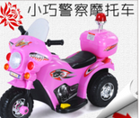 栋马儿童玩具车加盟
