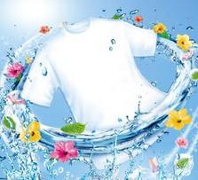 金花洗衣加盟