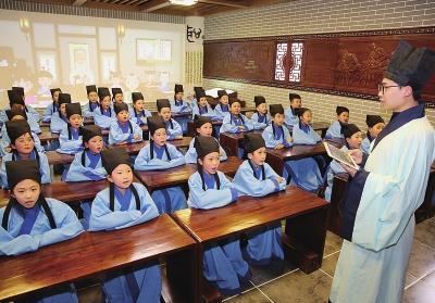 蘇興老師國學館加盟