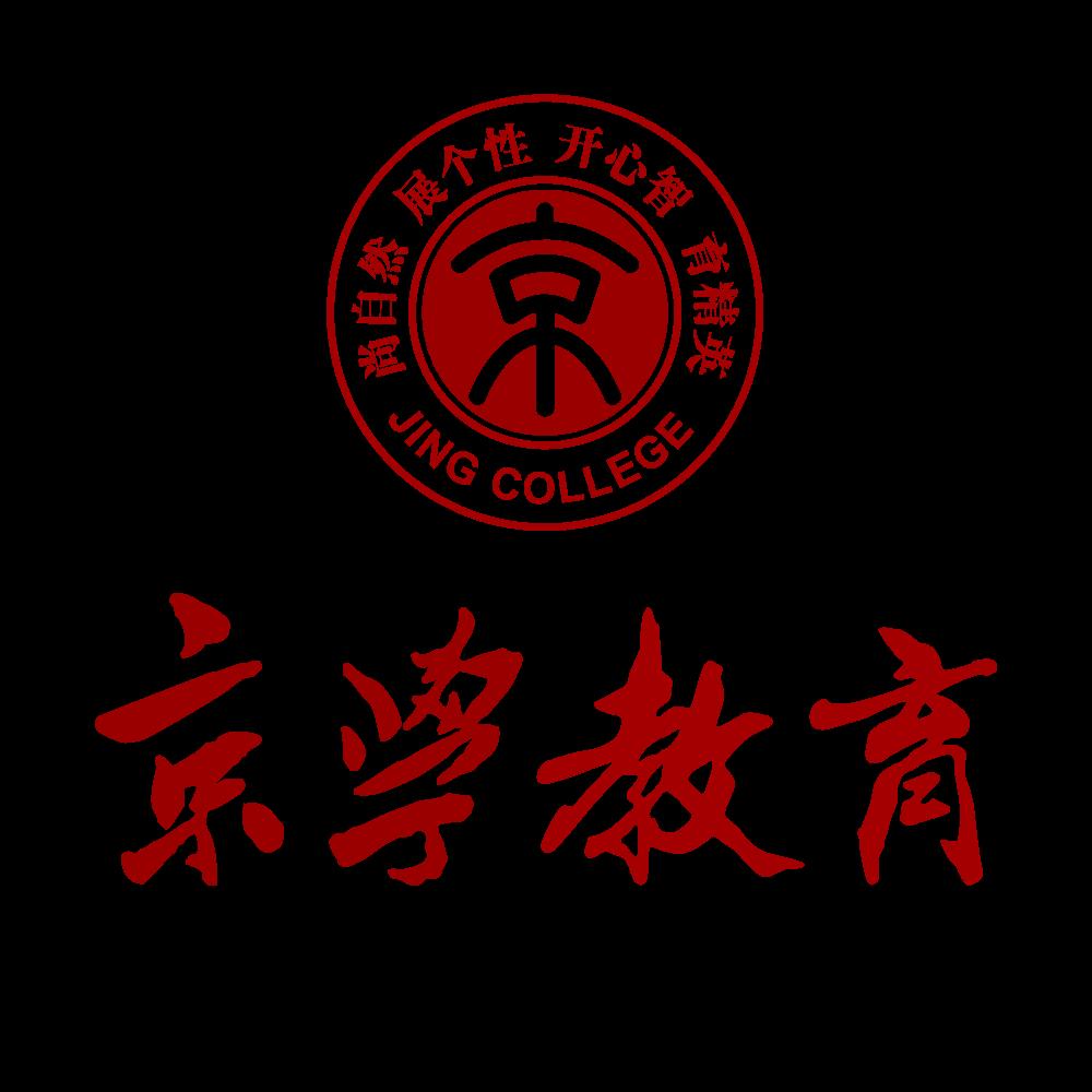 京學教育加盟