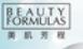 beautyformulas加盟