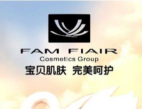 FAMFIAIR艾妮斯化妆品加盟