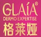 格萊婭化妝品加盟