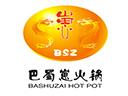巴蜀崽火鍋加盟