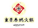 秦妈火锅加盟