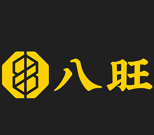 八旺火鍋串串香加盟