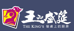 王的盛筵多层火锅加盟