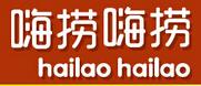 嗨捞嗨捞小火锅加盟