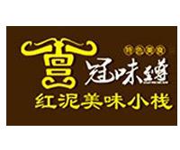 冠味至尊主题火锅店加盟