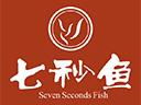 七秒鱼养生鱼火锅加盟