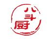 八斗厨火锅加盟