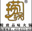 捞锅精典尚品火锅加盟