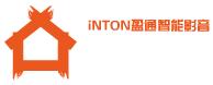 iNTON盈通智能影音加盟